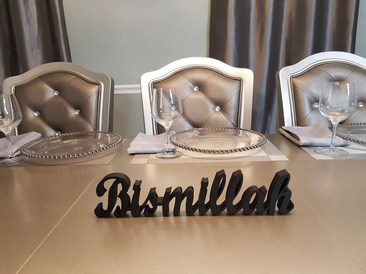 Charming Beautiful Matte Black Bismillah 3D Freestanding Table Decoration:  Http://etsy.me