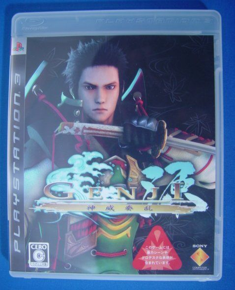 #PS3 Japanese :  Genji http://www.japanstuff.biz/ CLICK THE FOLLOWING LINK TO BUY IT ( IF STILL AVAILABLE ) http://www.delcampe.net/page/item/id,0377162727,language,E.html
