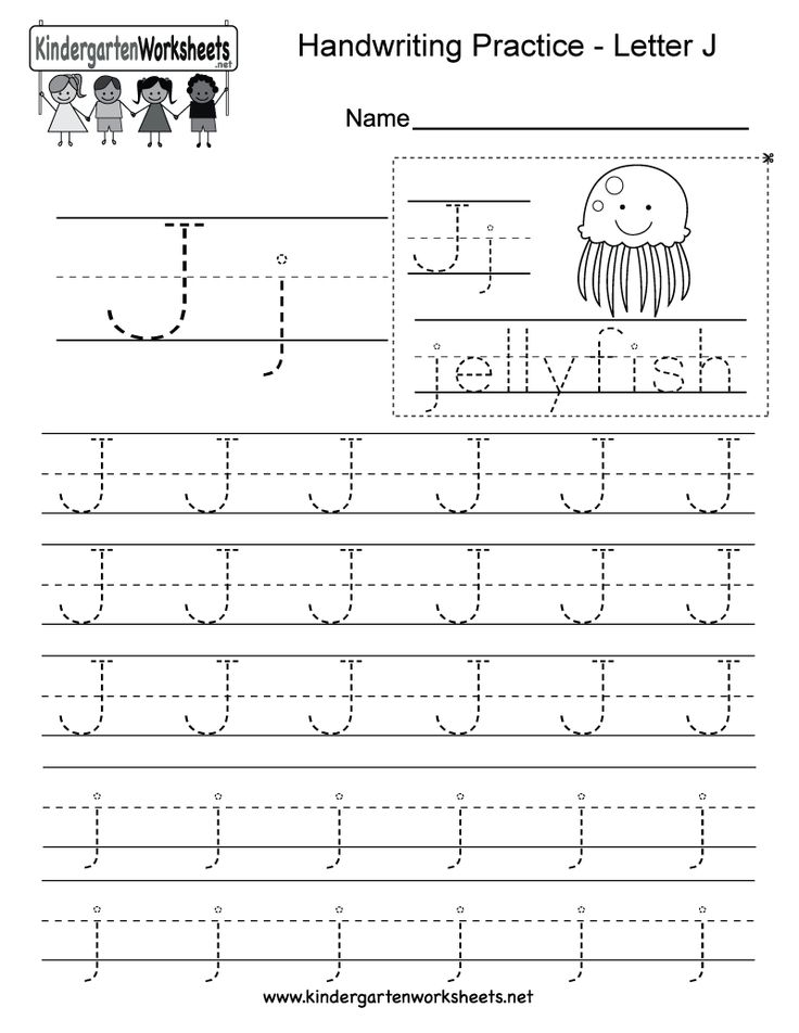letter j writing practice worksheet this series of handwriting alphabet worksheets can also be. Black Bedroom Furniture Sets. Home Design Ideas