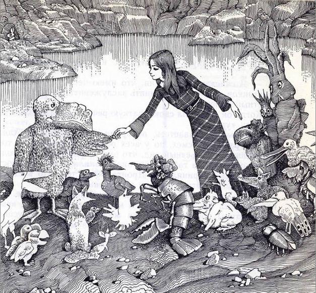 """Геннадий Калиновский, 1979г. Илюстрация к книге """"Алиса в стране чудес"""""""