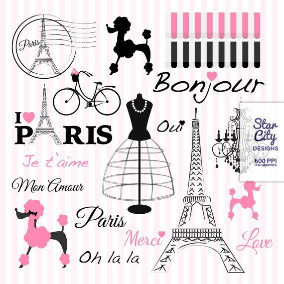 Paris Clipart Set clipart clip art digital by StarCityDesigns, $4.00