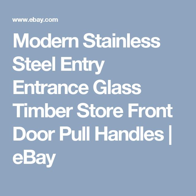 Modern Stainless Steel Entry Entrance Glass Timber Store Front Door Pull Handles | eBay