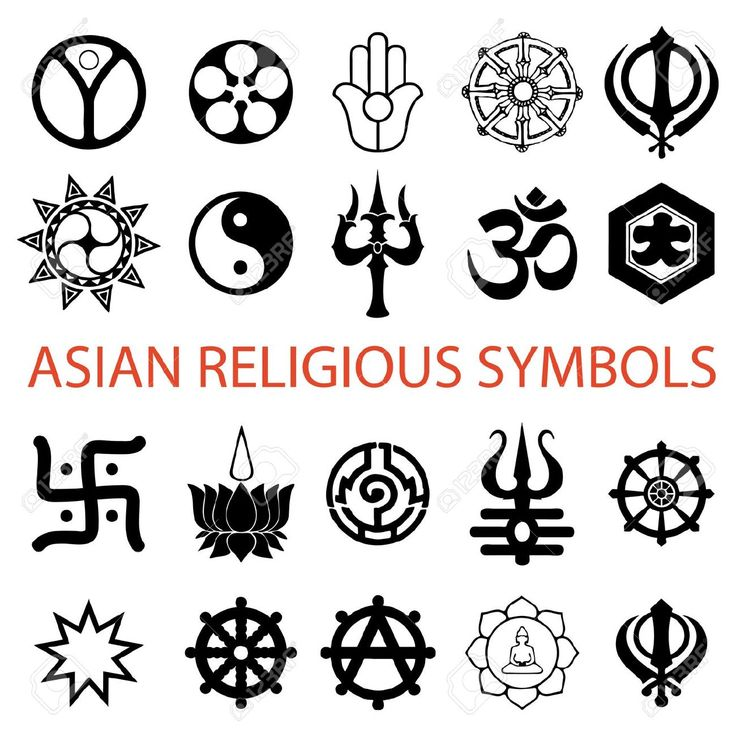 Various Religious Symbols Royalty Free Cliparts, Vectors, And Stock Illustration. Image 6785171.