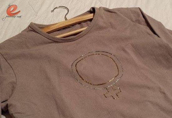 Το e - περιοδικό μας: Ένα μπλουζάκι και μια στάμπα!
