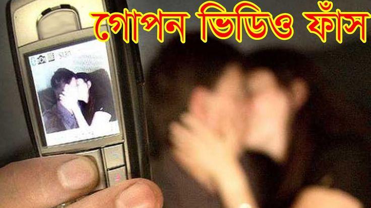 ►ফেসবুকে নারীর আপত্তিকর ছবি–ভিডিও ছড়িয়ে দেওয়ার অভিযোগে যুবক গ্রেপ্তার | ...today bangla news, bangla news today, bangladesh tv news, bangla latest news today, bangla latest news update, bangla latest news 2017, bangla latest news online, bangla latest news tv, bangla latest news, bangla breaking news, bangladesh news 24, bangla breaking news today, bangla breaking news live, bangladesh latest news, bangla breaking news 24, bangla breaking news now, bd news live, bd news today, bangladesh…