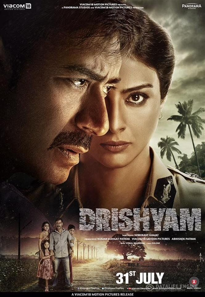 Drishyam Izle Download Movies Free Movies Online Free Movies