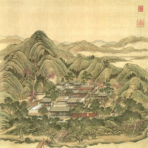 The Yuanmingyuan were considered to be gardens, hence the