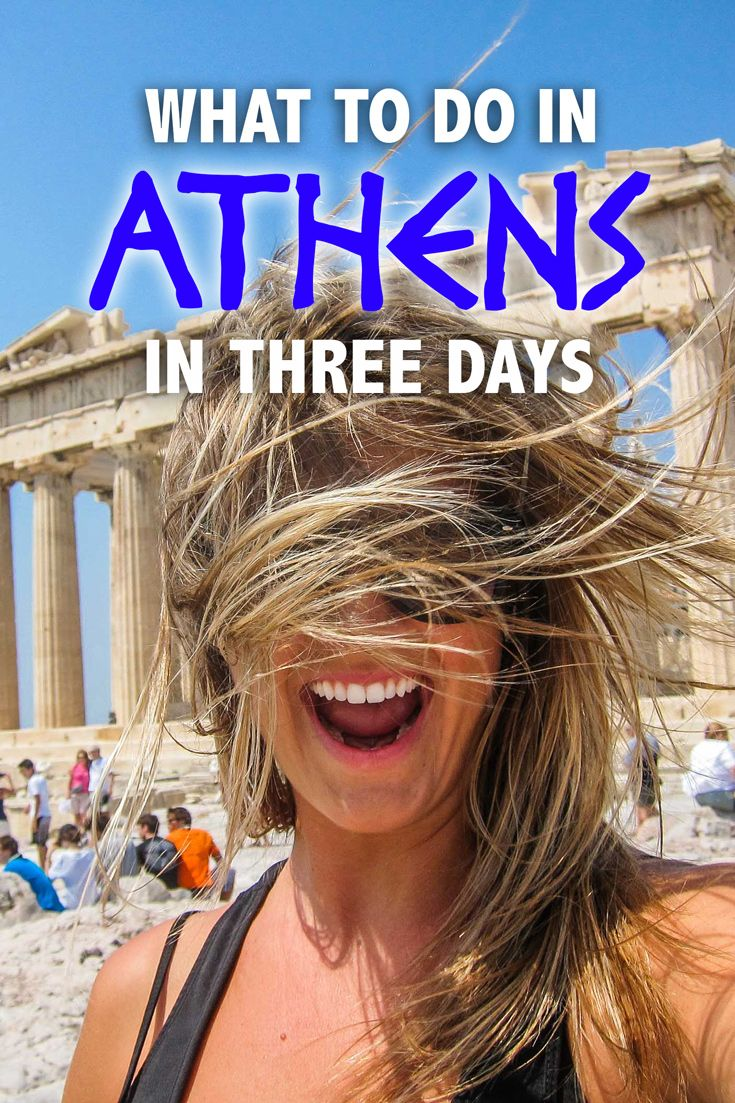 What to Do in Athens in 3 Days...about the amount of time I will be there!