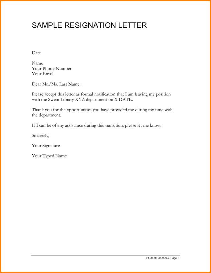 11  sample resignation letter