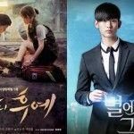 """Pendapatan """"Descendants of the Sun"""" Lampaui Keuntungan Drama """"My Love From Star"""""""