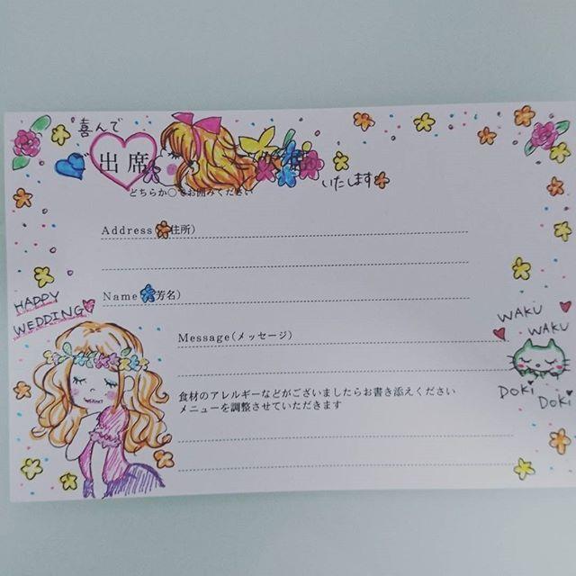 友達の#結婚式 への#招待状返信アート  #亜土ちゃん が好きだったので意識してみたけど難しい…(´・ω・`) #ウェディング #返信ハガキアート #イラスト #キラキラ #ラメペン