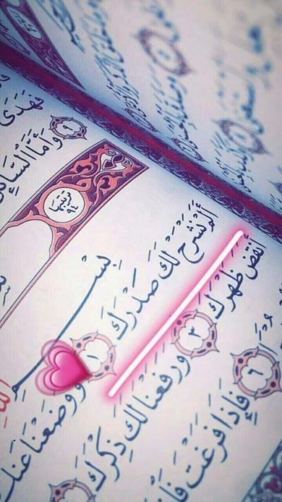 aesthetic islamic wallpaper free 4k wallpapers