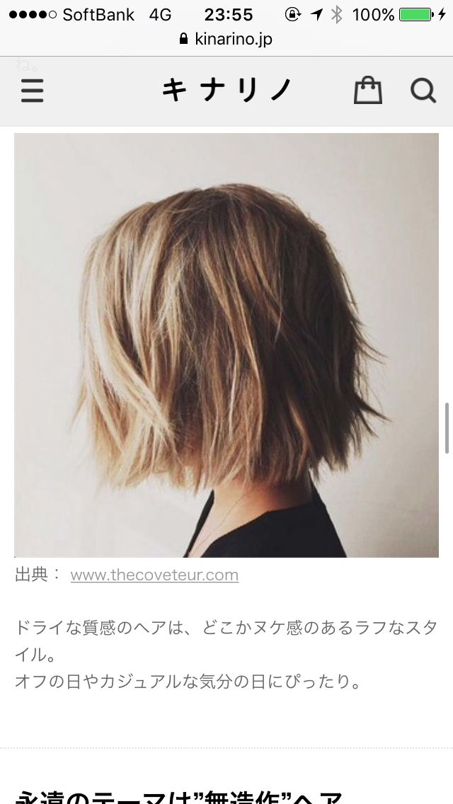 haircuts for thin hair pictures 11 besten davant bilder auf frisuren 5321
