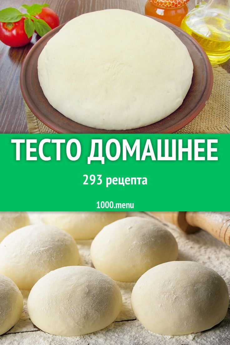 Бисквитное тесто простое рецепт