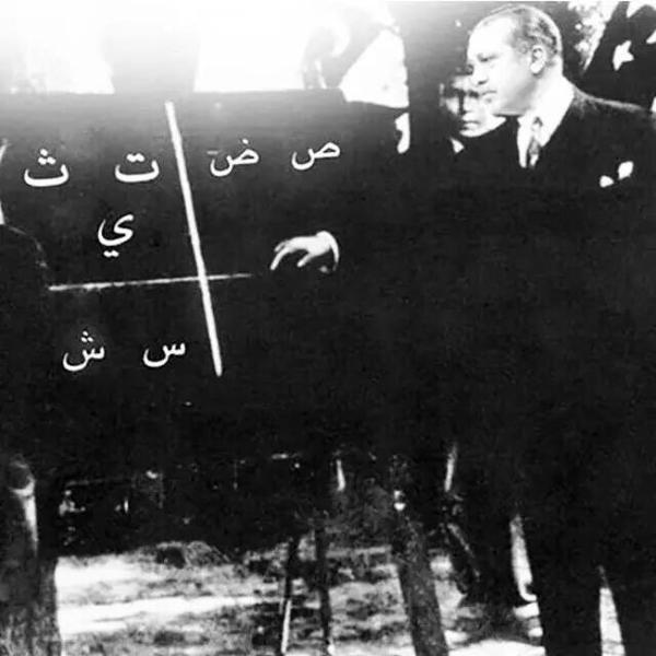 Karşı Devrim Osmanlıca...  Teşekkürler Büyük Lider Recep Tayyip Erdoğan....pabucumun lideri!