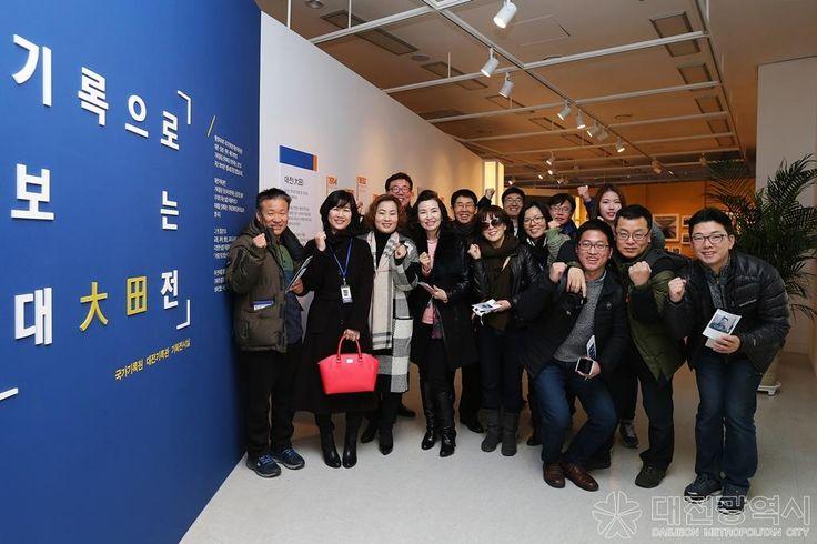 (5) 2016 대전시소셜미디어기자단 사진 대방출