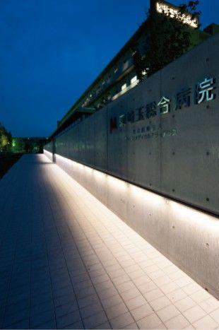 東埼玉総合病院 納入事例 LED照明「Luci」 株式会社プロテラス