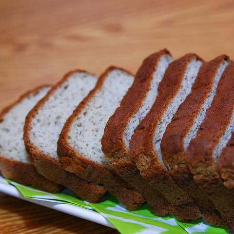 Yummy gluten free multigrain bread baked fresh at Peartree Bakery, Thunder Bay, Ontario