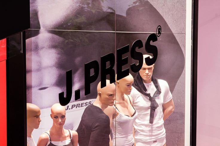 J.Press Fehérnemű - Alle Budapest