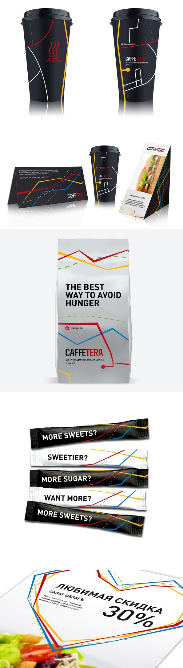 CAFFETERA lunchtime #packaging #branding PD