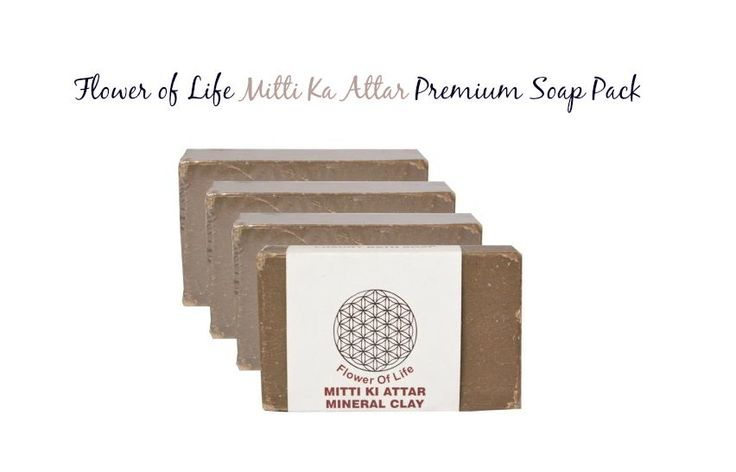 flower of life ‪#‎Mitti‬ Ka Atar Premium ‪#‎Soap‬ is perfect to use during the monsoon season. It's earthy fragrance enhances your mood and its clay components helps in getting rid of the excess oil from your ‪#‎skin‬