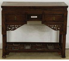 Antique Asian Desk