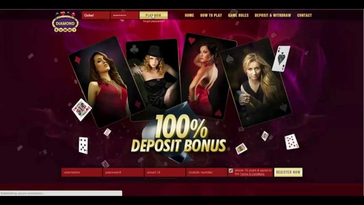 Login in Diamond Rummy and Get Sign Up Bonus.How to Play Rummy ? www.diamondrummy.com