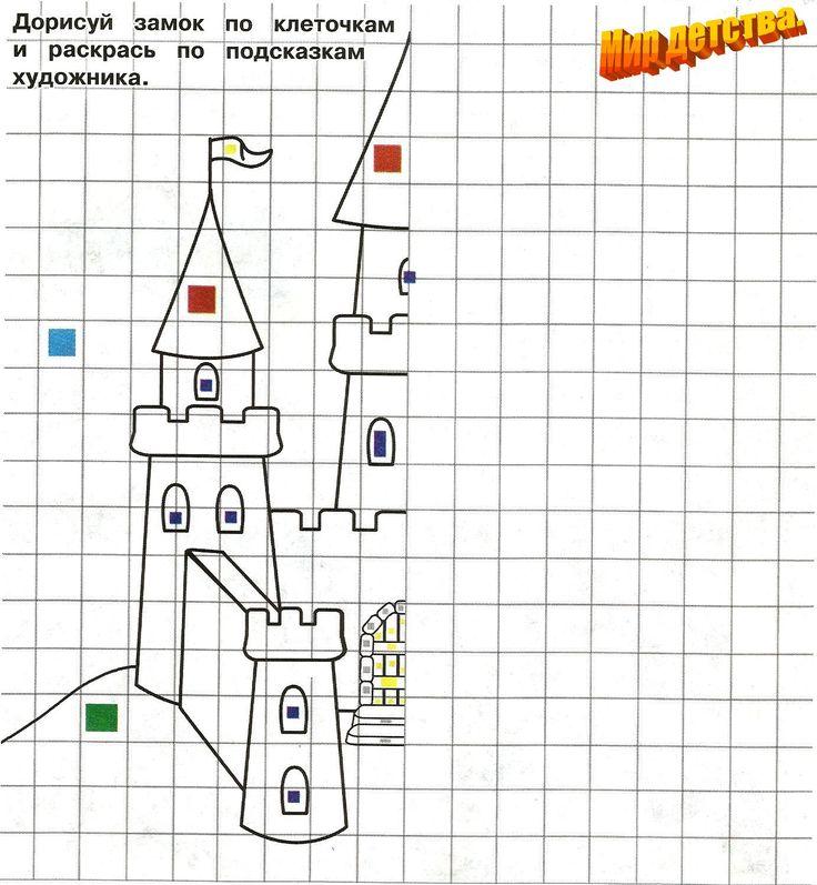 Maak het kasteel af.