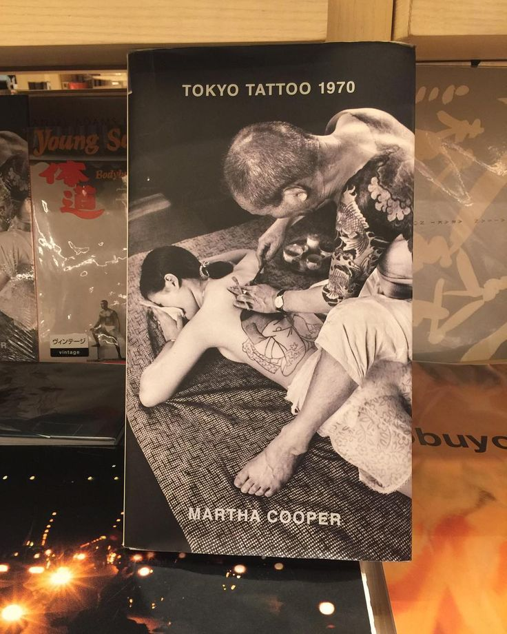 Tokyo Tattoo 1970 by the legendary @marthacoopergram is on sale at the Tsutaya @ginza_tsutayabooks bookstore in Tokyo #marthacooper #tokyo #ginza #tsutaya #japan #tattoos #book #artbook #1970