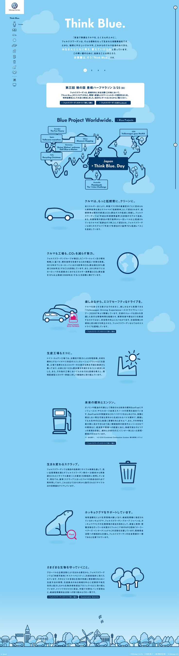 Unique Web Design, Volkswagen Japan #WebDesign #Design (http://www.pinterest.com/aldenchong/)