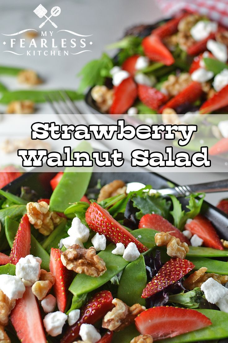 Strawberry Walnut Salad from My Fearless Kitchen. Are you looking for a tastier way to eat your veggies? You can have this Strawberry Walnut Salad as a main course or a side dish. Packed with spring greens, walnuts, Feta cheese, and strawberries, it will have you dreaming of spring all year long!