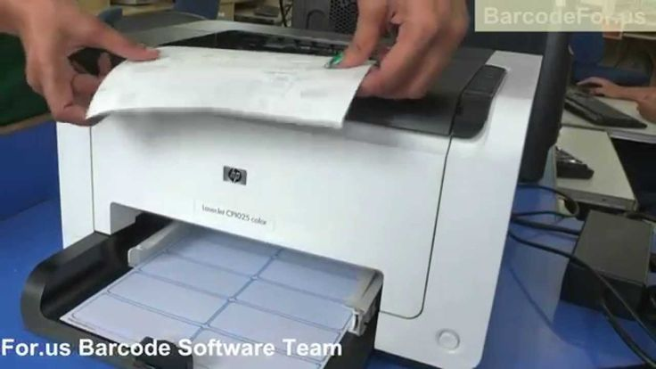 In this video you will find out how to design and print barcode label using laser printer. The DRPU Barcode Label Maker Software provides facility to generate customized barcode label as per your need. The software supports all types of media and printers.