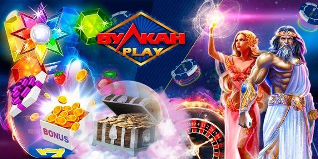 Игровой автомат с уровнями бесплатно поиграть в онлайн в игровые автоматы бесплатно без регистрации