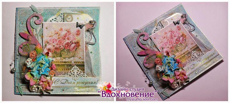 """Дизайн-студия: """"Вдохновение"""": Цветочная открытка"""