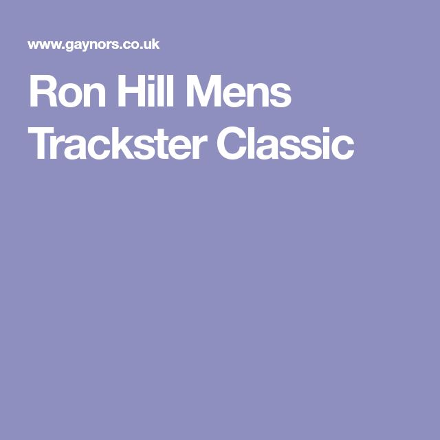 Ron Hill Mens Trackster Classic