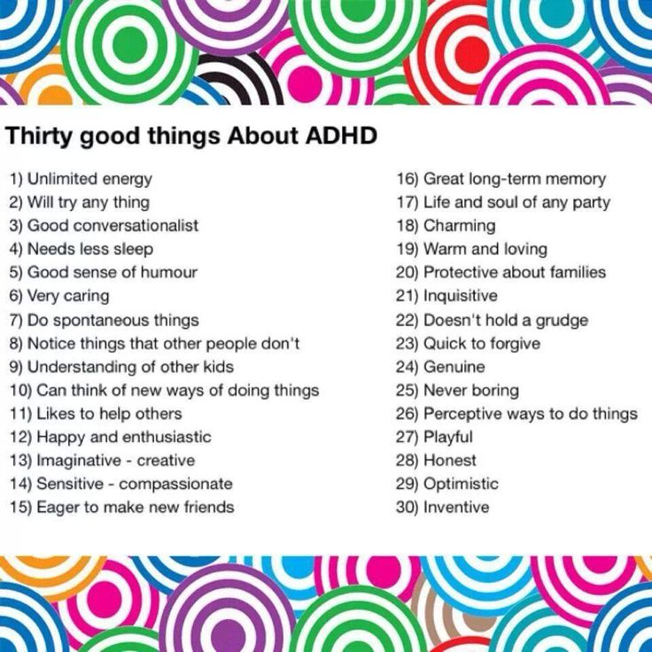 Thirty good things about ADHD