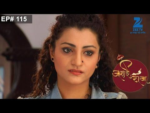 Zee tv drama serial | Jamai Raja - episode 115 | This story is aired on  zee tv on 4 august 2014 is was produced by Akshay Khumar