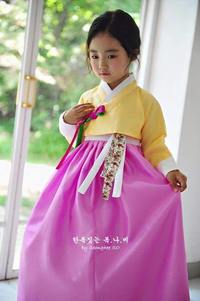 KOREAN HANBOK (복나비 어린이한복)