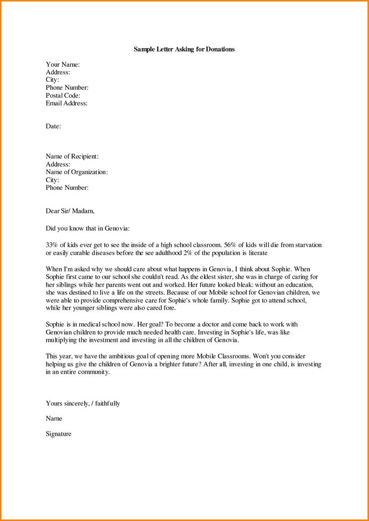 letter asking for donations memo templates resume cover - investor rejection letter samples