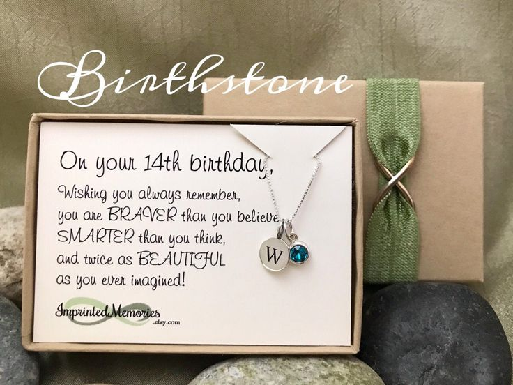 14th birthday gift for girls tiny personalized