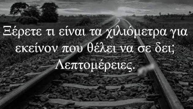 ..............