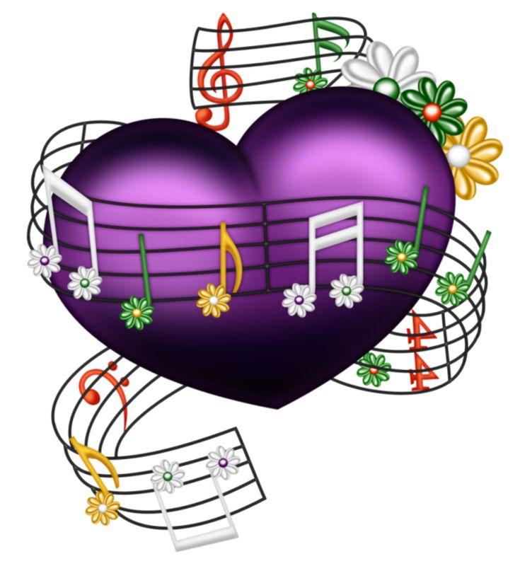 Песнь любви картинки