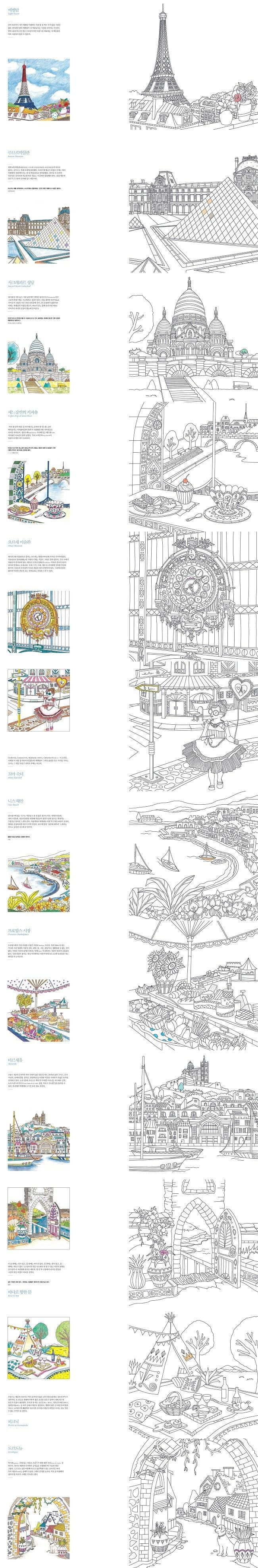 South korea coloring book - Grace London Made In Korea Coloring Book For Children Adult Graffiti Painting
