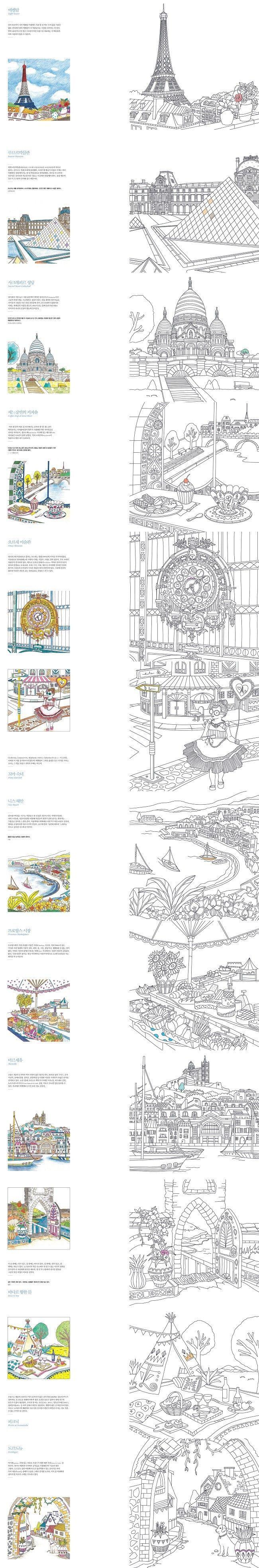 Aliexpress.com: Compre O convite para a Escandinávia [MADE IN KOREA] Livro de…