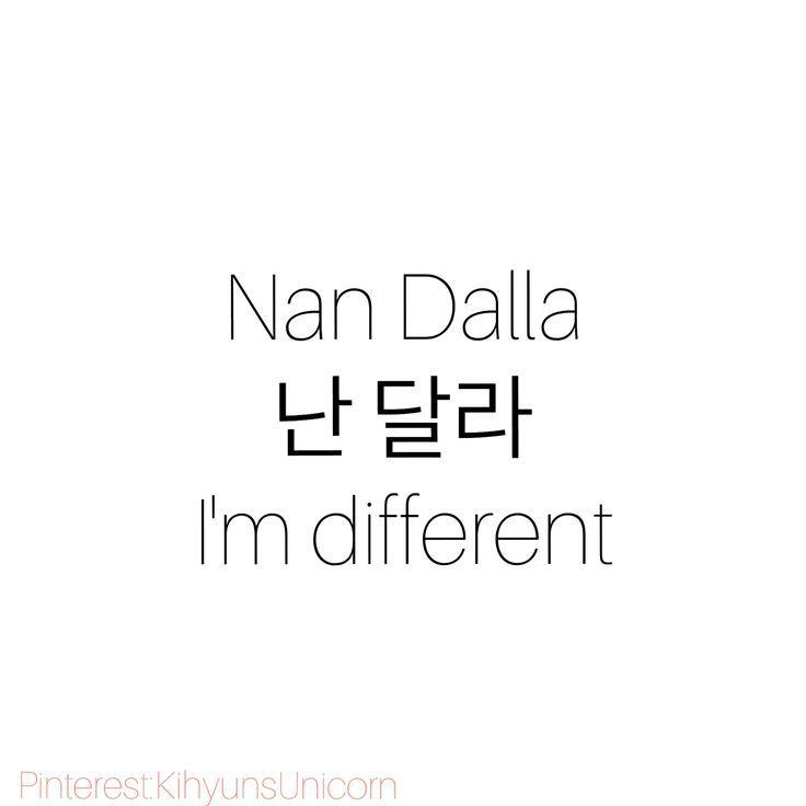 Learning Korean• Korean Language• new name P korean