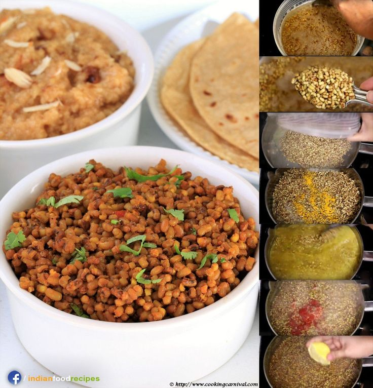 Math Nu Shaak / Moth beans Sabzi recipe step by step.  Moth / Math / Matki beans Recipe is very quick, easy and healthy. Matki / Moth is a common legume consumed in India as a main course or side dish. This Moth beans are commonly used in Maharashtra and Gujarat.