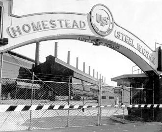 homestead steel mill