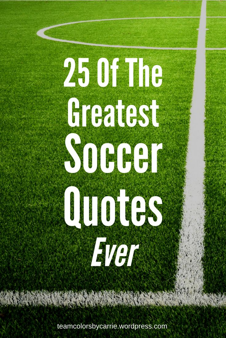 Famous Football Quotes Uk