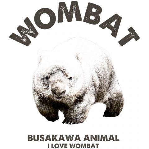 """ブサカワアニマル 平たい鼻族ことウォンバット 欧文style    海外で圧倒的な人気を誇る  ブサカワアニマル""""ウォンバット""""  ウォンバットの名前の由来は  アボリジニの言葉で「平たい鼻」を意味する。    タスマニアの一部に生息するコアラに近い種族であるウォンバット。  ずんぐりむっくりでノッソノソだけれど  愛嬌たっぷりのブサカワアニマル""""ウォンバット""""    今最も注目されている  目が離せない注目のアニマルである!!    欧文文字でデザインした欧文styleです。"""