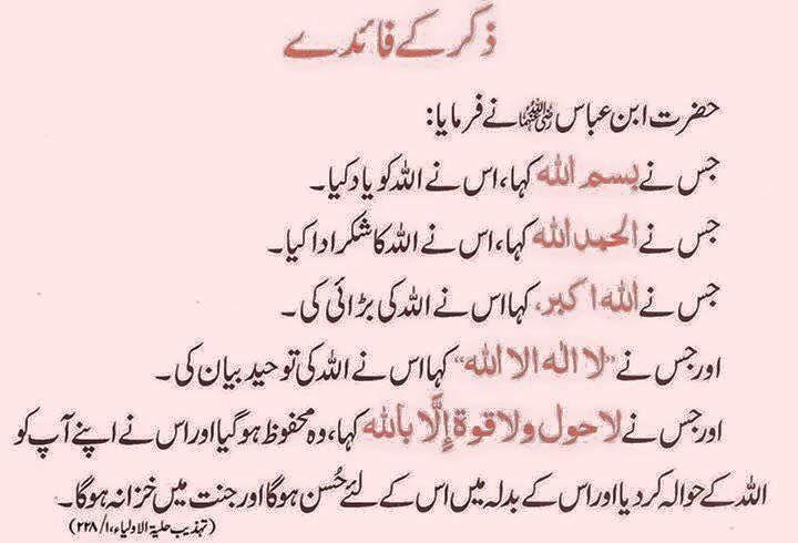 Zubair Malik jakoi käyttäjän PakHeaven.Com [ Fan... https://www.facebook.com/permalink.php?story_fbid=1551915168432650&id=100008425457456